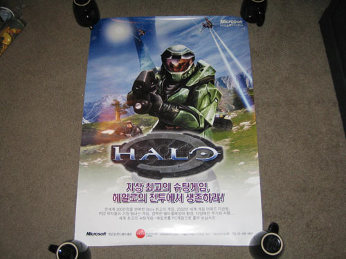 Halo CE Poster (Japanese)